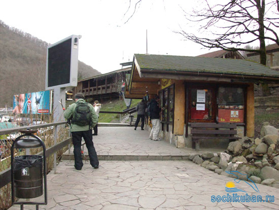 Alpika Service