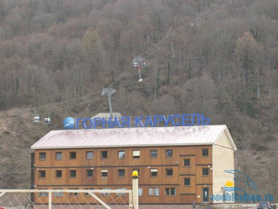 Gornaya Karusel