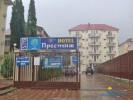 Отель «Престиж»