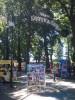 Сквер Бестужева
