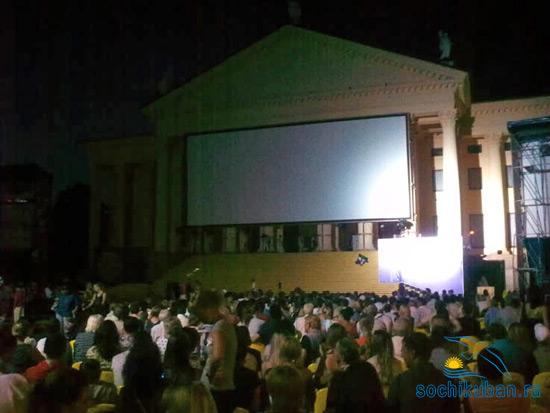 Кинофестиваль «Кинотавр» в Сочи